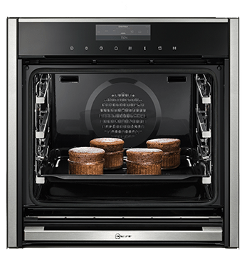 Charmant Neff Oven   Neff Built In Ovens | Currys